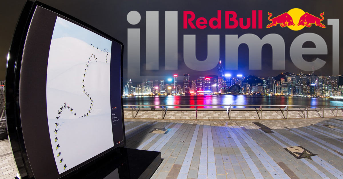 Red Bull Illume Finalist