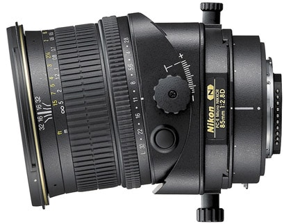 what is a perspective control lens